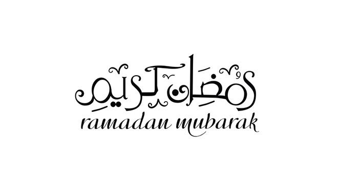 Ramadan Kareem logo calligraphy designs 10
