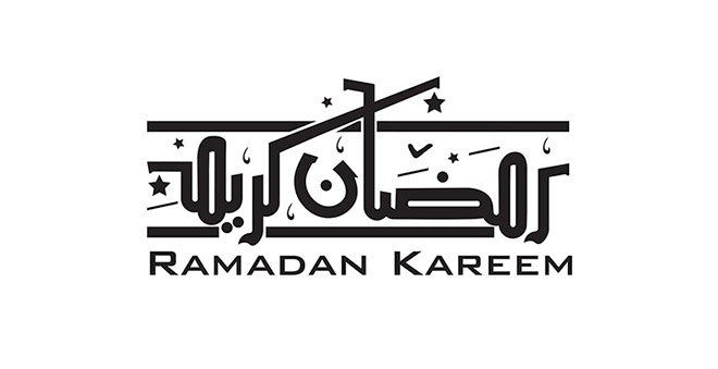 Ramadan Kareem logo calligraphy designs 4