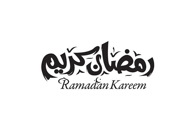 Ramadan Kareem logo calligraphy designs 8