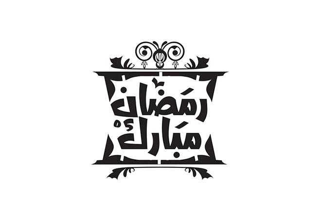 Ramadan Kareem logo calligraphy designs ideas