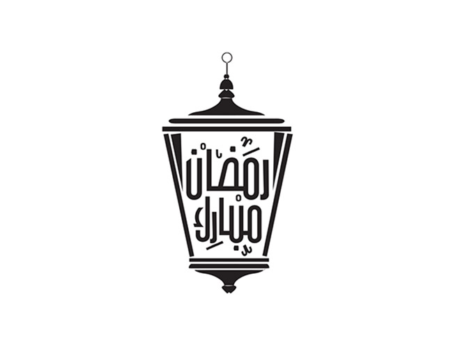 Ramadan Kareem logo designs 6