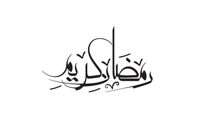 Ramadan Kareem logo designs 7