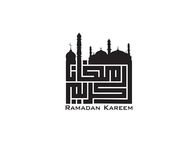 Ramadan Kareem logo designs 8