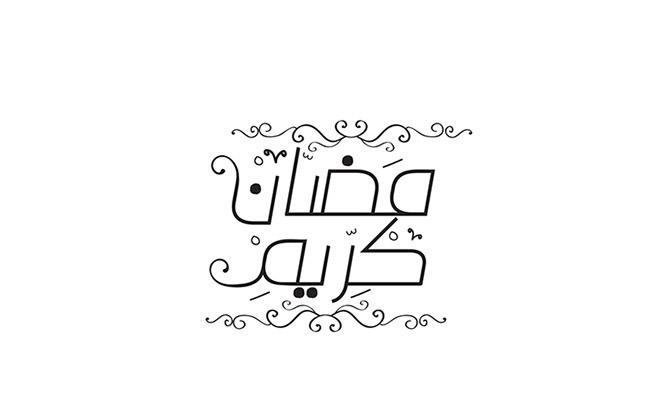 Ramadan Kareem logo designs 9