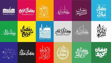 Photo of 50+ Free Ramadan Kareem Calligraphy Pack For Logos, Typography Illustrations & Design Project