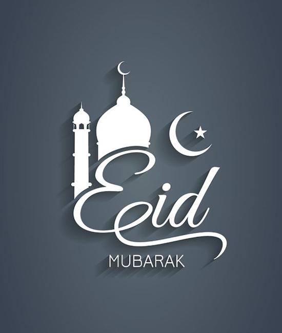 eid mubarak wish quotes