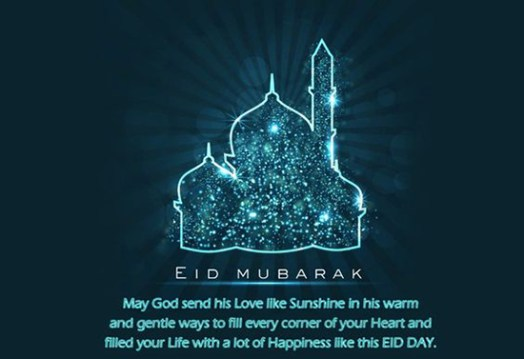 New 40 eid mubarak wishes quotes in english greeting cards eid wishes in english m4hsunfo