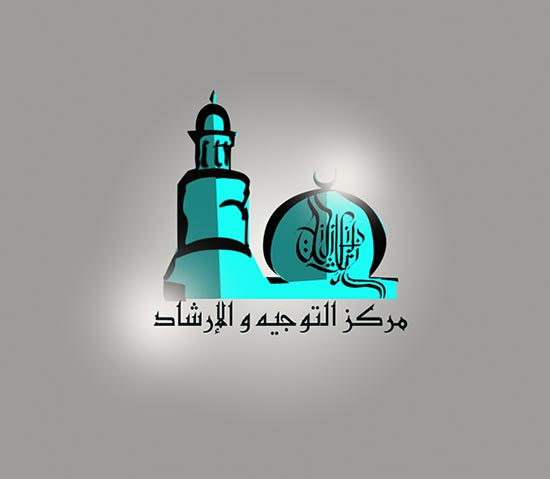 Islamic-Charitiess-logo