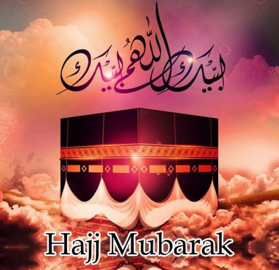 hajj mubarak wishes 2019