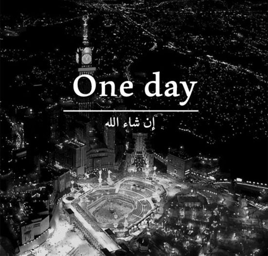 hajj-one-day