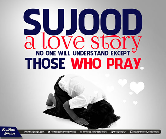 islamic love quotes for allah