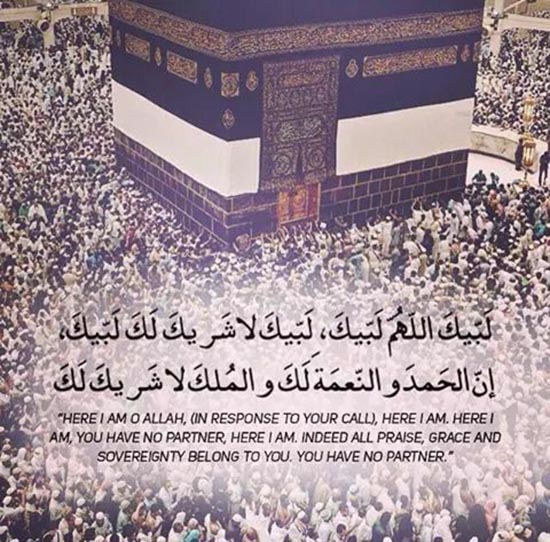 hajj greetings