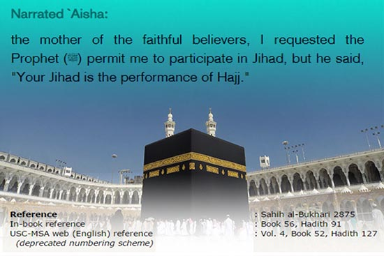 hajj mubarak gift in english