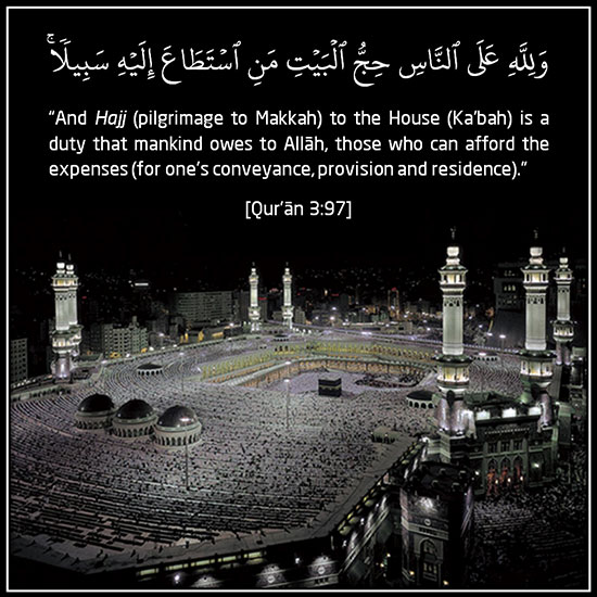 hajj-mubarak-message-in-english