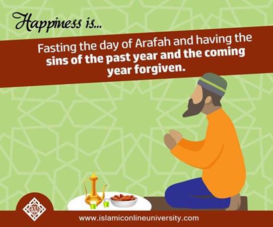 hajj mubarak wishe 2016
