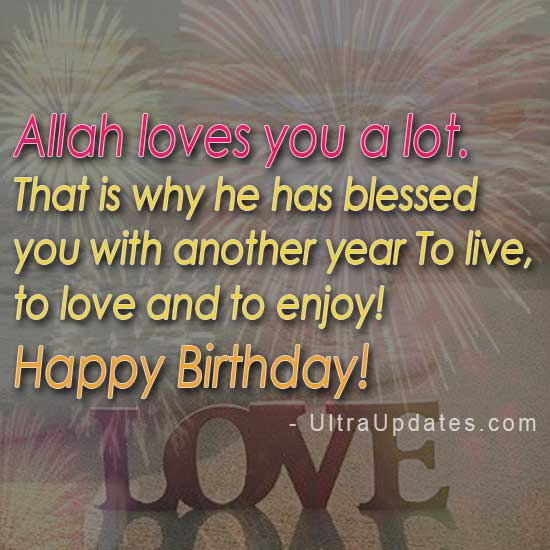 islamic-birthday-greetings