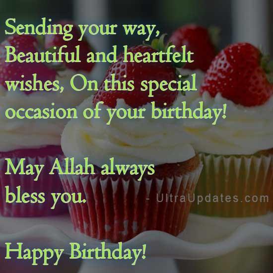 islamic-birthday-messages