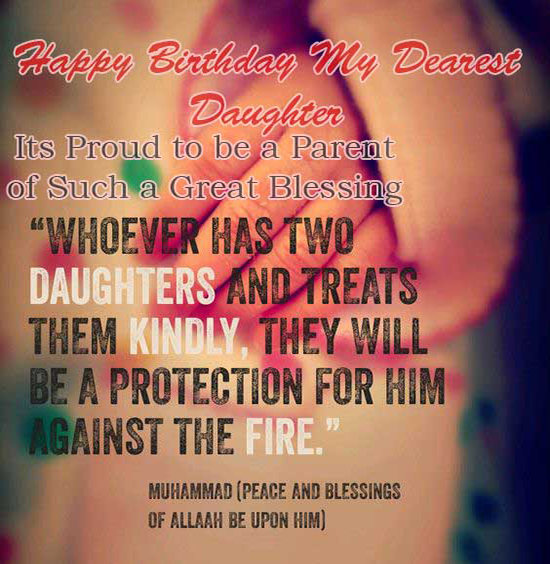 islamic-birthday-wishes-for-daughter