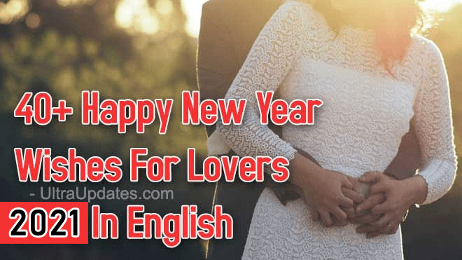 Happy-New-Year-Wishes-For-Lovers-2021