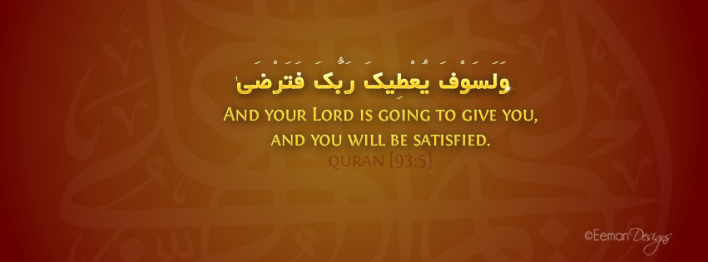 best-islamic-facebook-cover-with-quotes
