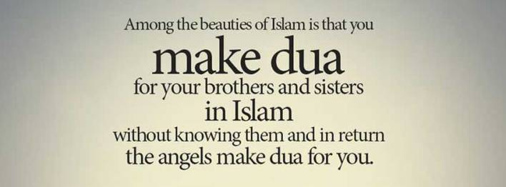 dua-facebook-islamic-cover