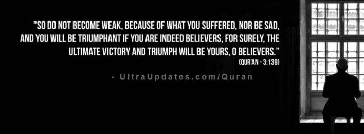 quran-verse-facebook-cover-photo