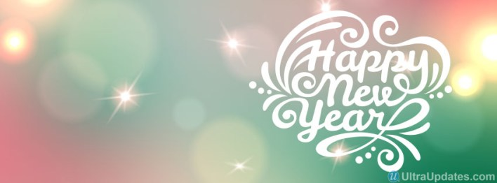 beautiful-happy-new-year-2017-facebook-covers