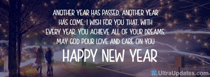 happy-new-year-2017-quotes-for-family-members-images