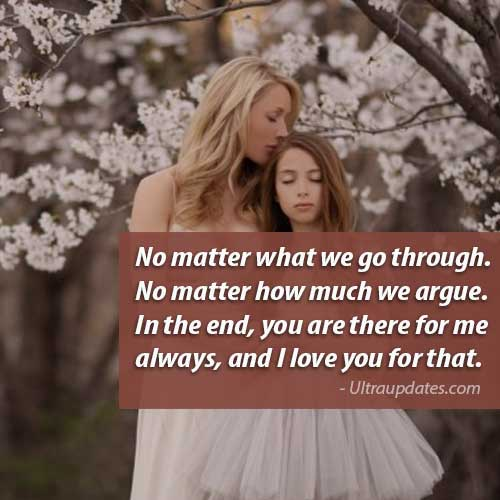 i love u mom quotes from daughter
