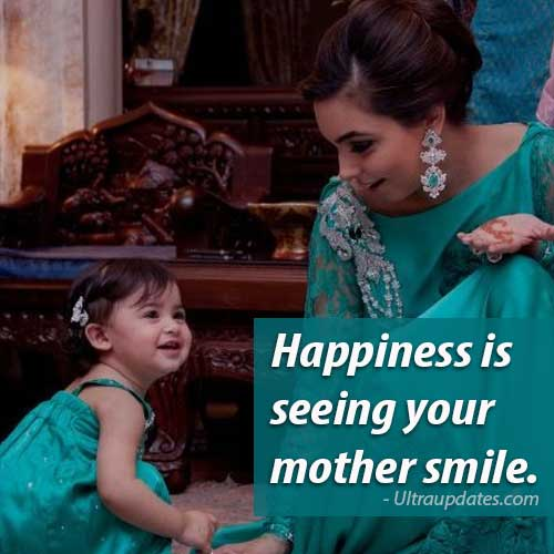 mother smiling quotes