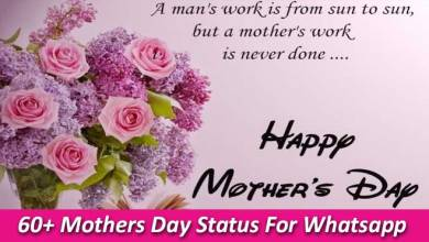 Photo of 60+ Cute Caption / Status about Mother For WhatsApp & FB 2021