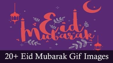 Photo of 20+ Eid Mubarak Animated Gifs Images of 2021