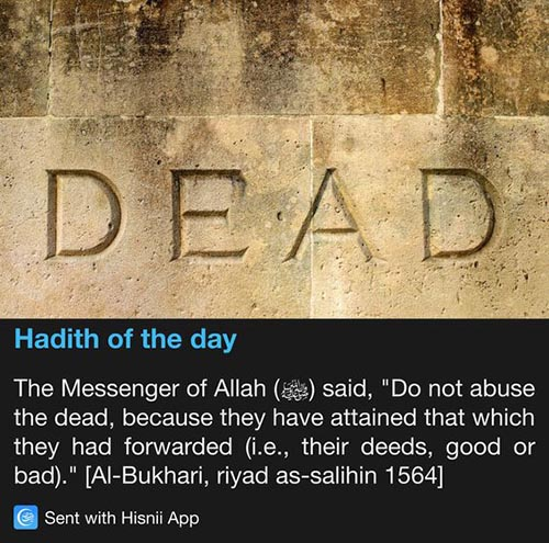 islamic death quote and saying