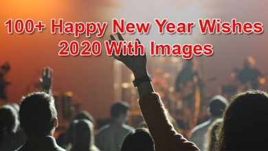 Photo of 100+ Happy New Year Wishes 2021 With Images