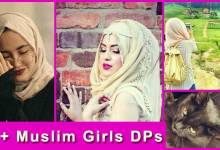 Photo of 50+ Cute Muslim Girls DP (Display Picture) For Whatsapp & FB Profile