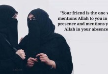 Photo of 22+ Islamic Friendship Quotes For Your Best Friends