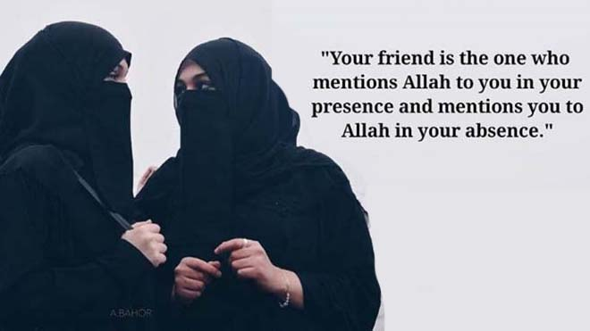 islamic quotes about friends