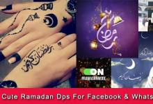 Photo of 45+ Cute Ramadan Dp For Facebook & Whatsapp