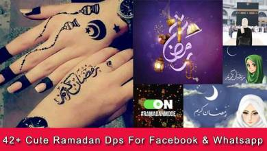 Photo of 42+ Cute Ramadan Dp For Facebook & Whatsapp