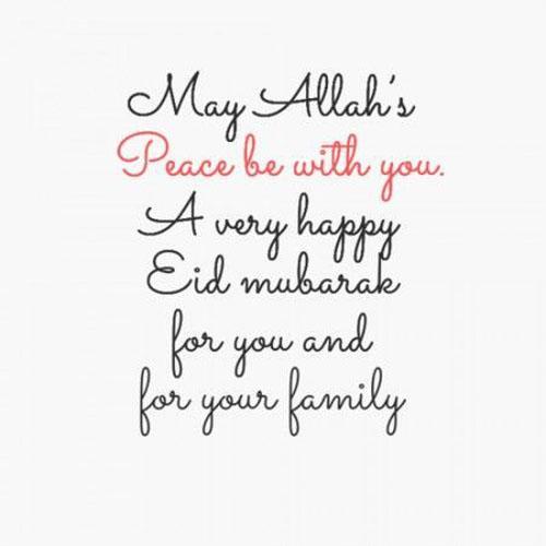 Eid Mubarak Messages english