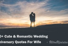 Photo of 125+ Cute & Romantic Wedding Anniversary Quotes For Wife