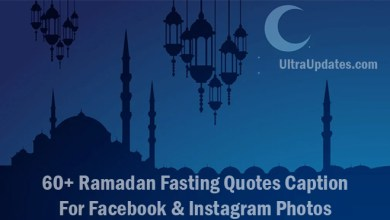 Photo of 60+ Ramadan Fasting Quotes Captions For FB & Insta Photos