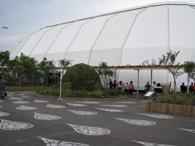 COP 17 009
