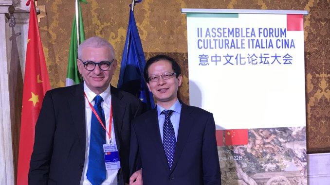 Fondazione di Partecipazione Umbria Jazz al Forum Culturale Italia Cina