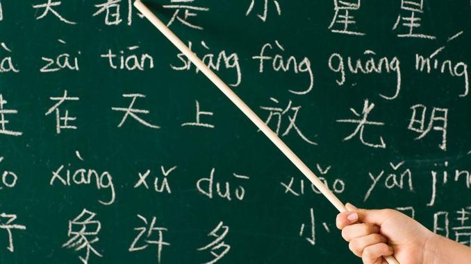 """La scuola """"Giordano Bruno"""" presenta il Corso di lingua cinese"""