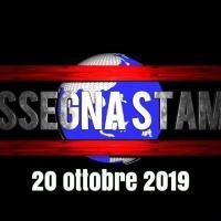 Rassegna stampa dell'Umbria 20 ottobre 2019 UjTV News24 LIVE