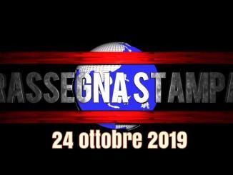 Rassegna stampa dell'Umbria 24 ottobre 2019 UjTV News24 LIVE