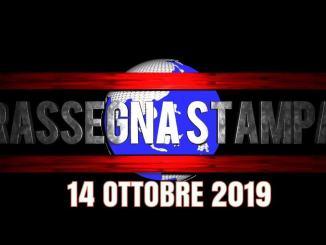 Rassegna stampa dell'Umbria 14 ottobre 2019 UjTV News24 LIVE
