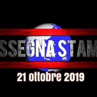 Rassegna stampa dell'Umbria 21 ottobre 2019 UjTV News24 LIVE
