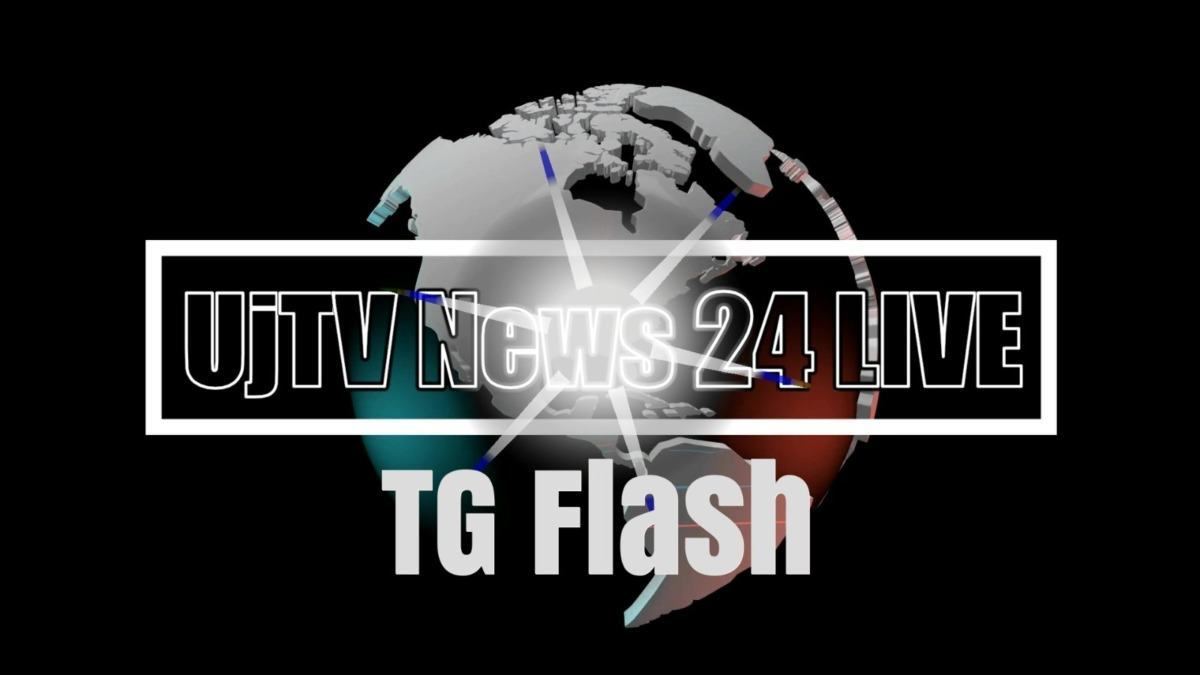 TG flash dell'Umbria di UJtv news del 22 gennaio 2020